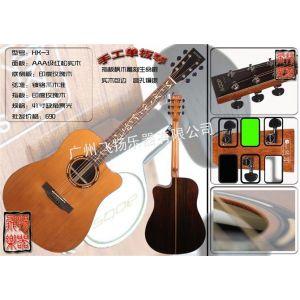 供应41寸手工单板木吉他批发 HX-3 奥卡迪斯品牌