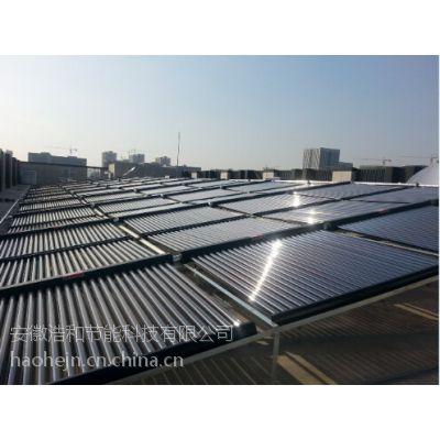 淮南太阳能中央热水系统工程设计安装公司联系电话有哪些