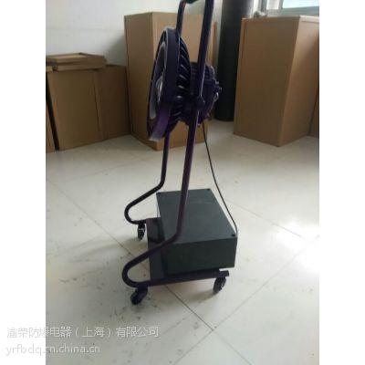 上海渝荣BAD808系列应急移动式LED防爆灯价格