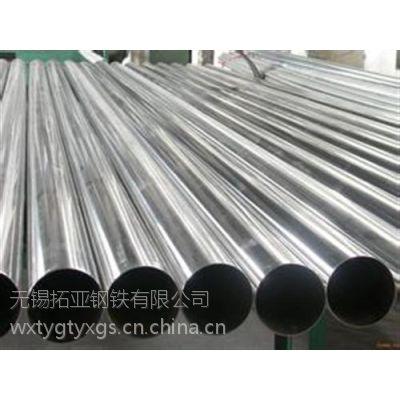 310s不锈钢管|无锡拓亚钢铁(图)|装饰不锈钢管