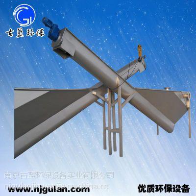 供应LSSF 型螺旋式砂水分离器