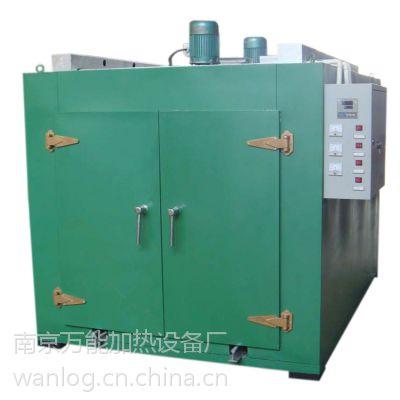 NWL工业模具模料烘箱行业价格 树脂砂轮烘干箱 万能佳