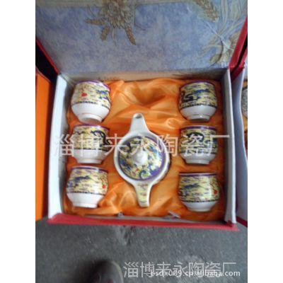 【厂家生产】陶瓷茶具套装 红釉陶瓷茶具 促销茶具 可定做