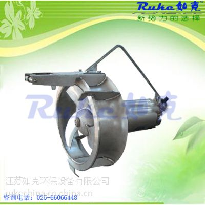 如克RUKE 供应污泥回流泵QJB-W1.5、不锈钢潜水搅拌机