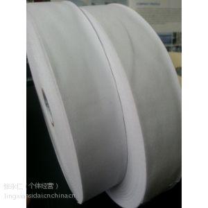 供应领先丝带 漂白棉织带 商标印刷专用材料 洗涤标,商标印刷