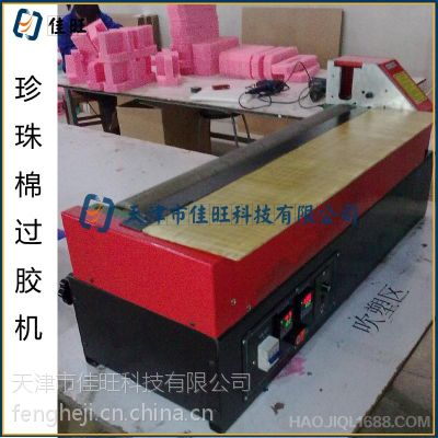 珍珠棉epe上胶机 海绵上面上胶机 滚轮上胶热熔胶上胶机