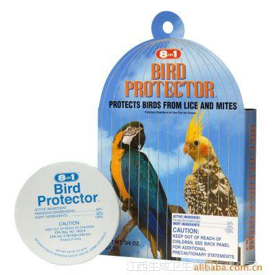 护鸟剂 防止鸟长虱子  宠物