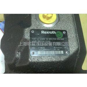 供应A10VSO45DR/31R-PPA12N00,REXROTH柱塞泵现货