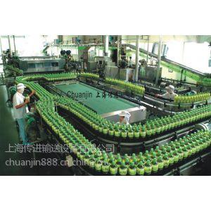 供应5997系列塑料链网非标输送设备