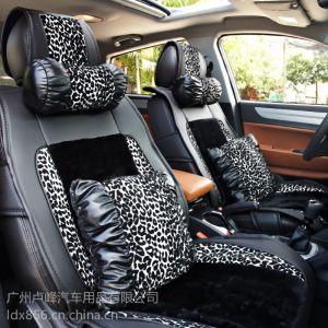 供应狮爱迪 犀利现代伊兰特索纳塔8悦动IX35途胜专用四季通用新款坐垫汽车座垫