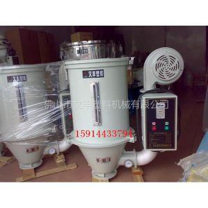 供应广州塑料干燥机、珠海50KG标准型干燥机,佛山料斗式热风烘干机,塑机辅机