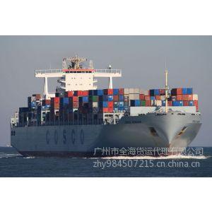 供应重庆到吉林-齐齐哈尔集装箱门到门海运运输物流公司