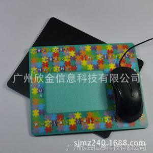 供应【深圳工厂订制广告促销礼品】时尚EVA相框鼠标垫 可插入个人照片