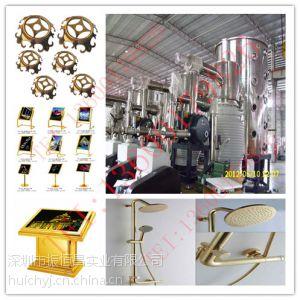 供应钛金不锈钢板电镀设备