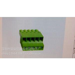 PCB接线端子2EDGKCM-5.0/5.08/7.62mm接插件