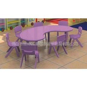 喜尔康幼儿月亮桌81-004