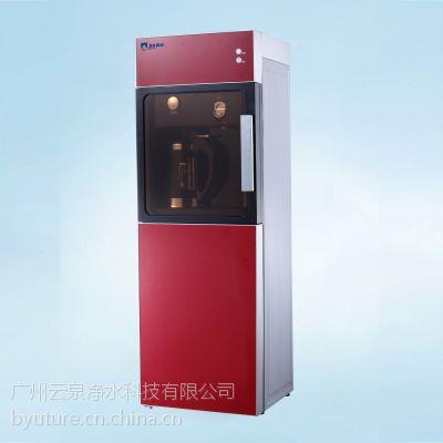 供应一件批发扬纳净水器权威滤芯组合6级过滤冷热三温超滤一体直饮机