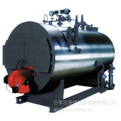 供应燃天然气、甲醇的工业蒸汽锅炉WNS4-1.25