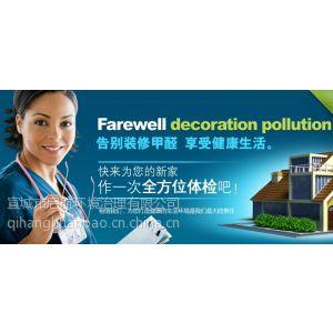 供应室内空气污染检测 室内空气污染治理 装修污染检测