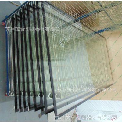 玻璃印刷钢化玻璃印刷、玻璃镜印刷、软玻璃印刷、镜框印刷