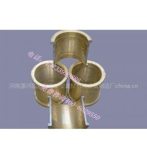供应楼板机墙板机专用铜套 套圈 振动套圈