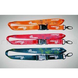 供应各种颜色图案LOGO工作证挂绳、厂牌挂带