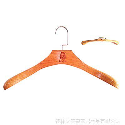 艾美嘉品牌榉木豪华西装衣架/木衣架/高品质/衣夹