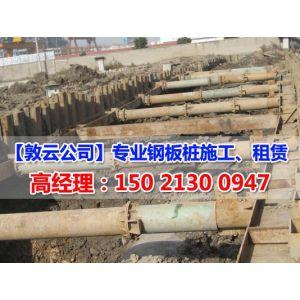 供应江苏钢板桩围堰,江苏钢板桩围护,江苏钢板桩支护,江苏钢板桩租赁