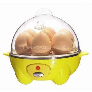 供应供应海润自动断电煮蛋器蒸蛋器