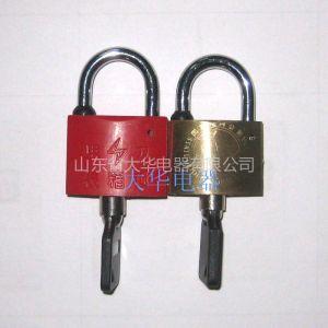 供应供应电力表箱挂锁,电表箱专用挂锁