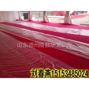 防火展览地毯厂家-供应天津展会专用阻燃地毯、一次性地毯、覆膜展览地毯