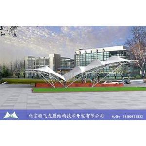 供应北京通州区景观膜结构
