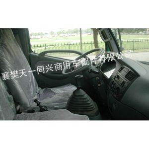 供应东风多利卡仪表台 东风力拓仪表台 驾驶室覆盖件