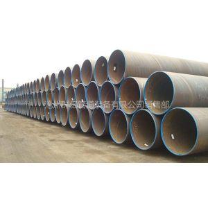 供应出口大口径直缝钢管 不锈钢钢管