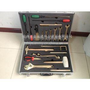 供应厂家热销防爆工具,无火花工具21件套