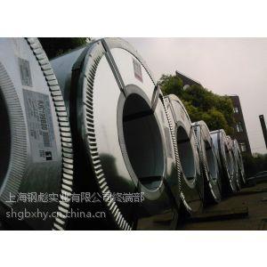供应彩涂板厂家宝钢黄石镀锌彩涂板0.35-1.0*1000海蓝白灰银色绯红