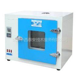 供应电热鼓风干燥箱(不锈钢数显内胆) 型号:NJ75-Y101-1(AS)-Ⅱ库号:M346476