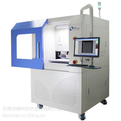 供应直接激光电路结构成型设备DL500 激光直写电路设备 精密激光加工