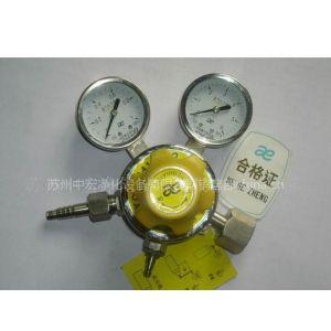 供应氨减压阀 镍触媒 氨分解