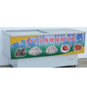 供应玻璃门平岛柜,食品冷冻柜