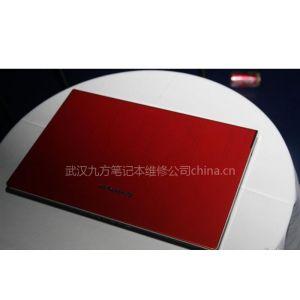 供应联想笔记本维修 求购天逸F31全新原装主板