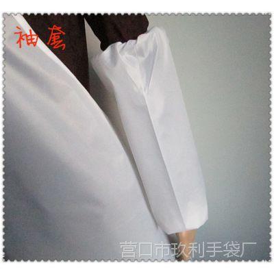 小牛津布袖套  多款颜色  厂家生产  可和围裙配套出售