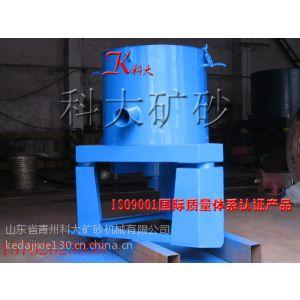 供应水套离心机的工作原理 振动离心选金机 水力选矿设备 黄金精选机械