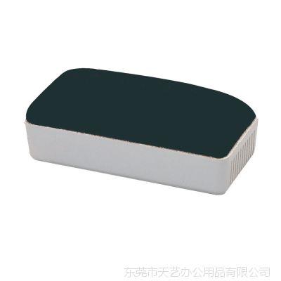得力7810白板擦 小号 黑板擦 画板擦 110×50mm