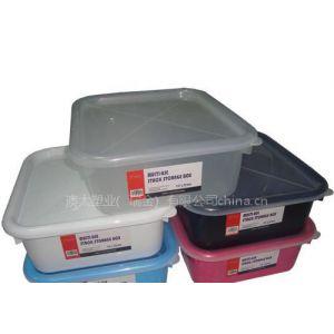供应10L塑料储物盒