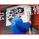 供应宁波江北空调维修江北区空调维修87273863
