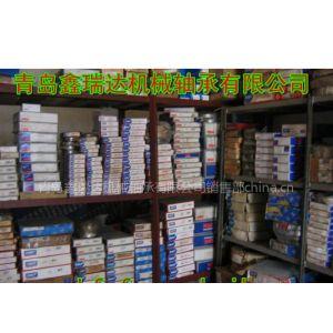 安徽合肥芜湖nsk轴承代理商,skf轴承权威专家,fag认证机构
