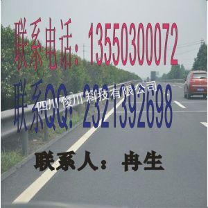 供应4320*310*85*3/4热镀锌DB01型GR-B-2C公路波形护栏