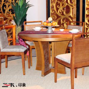 供应三木印象东南亚风格饭桌饭台实木圆形餐桌椅简易组合餐厅桌椅