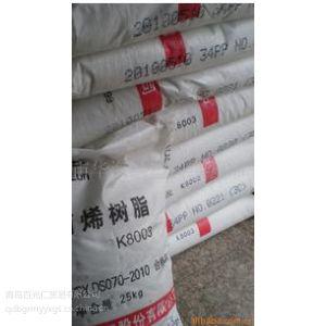 供应现货聚丙烯PP K8003
